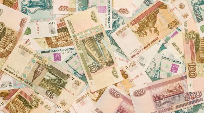 Минфин РФ: Система индивидуального пенсионного капитала начнет работу в 2019 году