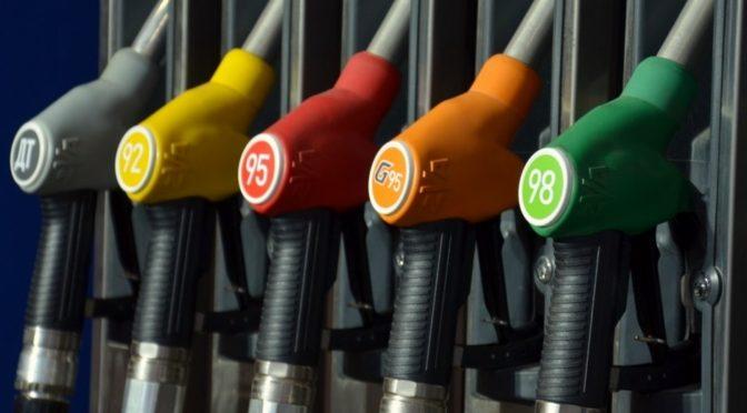 Бензин подорожает 1 января: Госдума сказала «да»