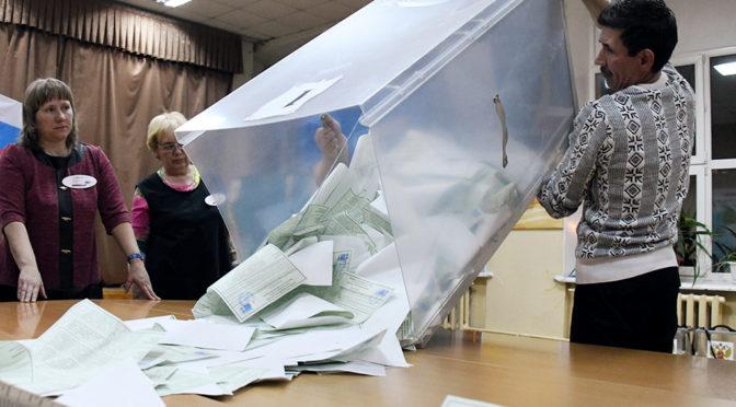 Как в России прошли выборы президента