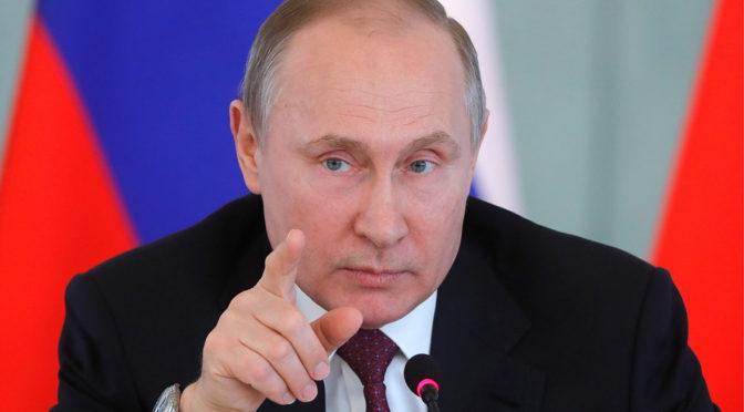 Путин подписал федеральный закон о «запрете определенных действий»