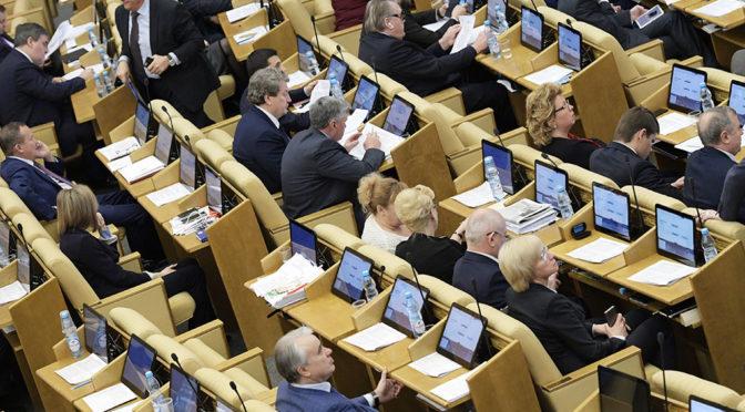 Более половины регионов поддержали проект пенсионной реформы