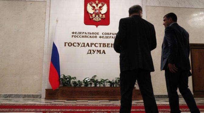Госдума приняла закон о прекращении ряда уголовных дел после возмещения ущерба
