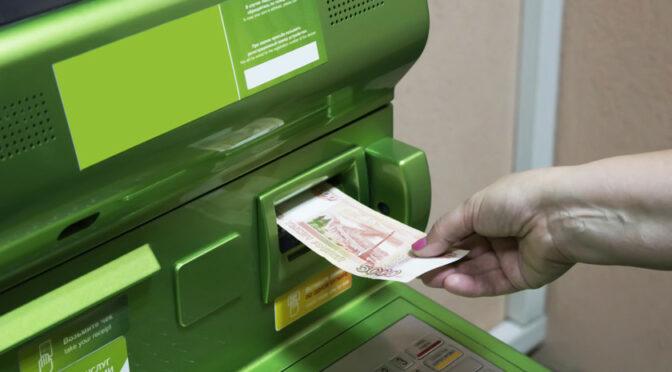 «Сбербанк» разрешил снимать наличные через SMS по всей России