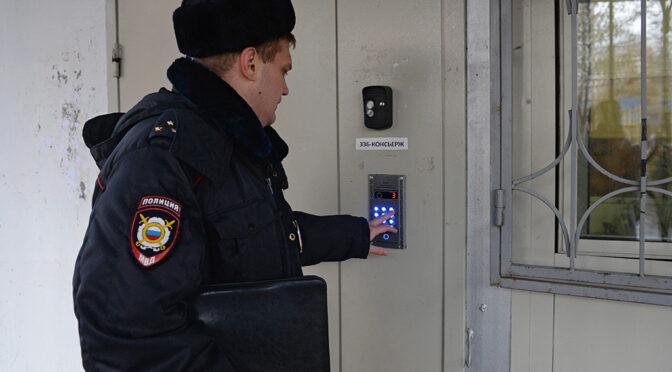 В России предложили запретить шуметь днем