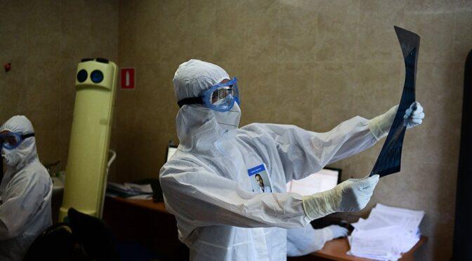 Турецкие ученые разработали прибор, выявляющий коронавирус за десять секунд